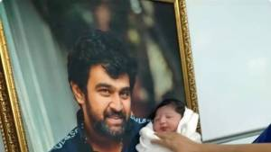 Late actor Chiranjeevi Sarja's wife and Meghana Raj gave birth to a baby boy - Photos