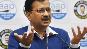 Arvind Kejriwal As Delhi Bill Clears Rajya Sabha :